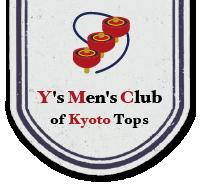Ys Mens Club